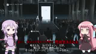 【Hitman】ゆかりさんの殺し屋さん Part2
