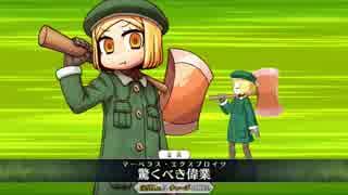 【FateGO】ドキッ!水着だらけの大決戦 転臨星1鯖PT攻略【新人参入】
