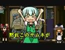 【HearthStone】初心者霊夢のハースストーン奮闘記part2 (ピック おまけ編)