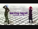 leaving regret ~ RED&BLUE Ver.【Favori feat.とめあ&ぶるー】