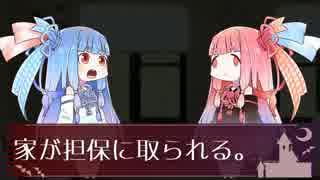 【完結】貧乏姉妹が見る終末の夢/第一話・野宿/終末線001話