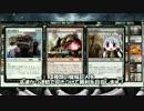 【MTG】タコねえさまの降霊術9