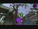 【Splatoon2】S+スクイックリンαのガチマッチ1