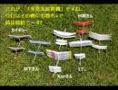 Iで。紙飛行機動画。8月20日 吉野ケ里例会で多葉先尾翼機だよ~ん!
