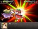 【実況】戦術とか下手な⑨が幻想少女大戦永を実況プレイpart52