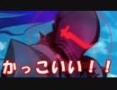 [実況]俺もサーヴァントがほしい![FGO] #17 オルレアン 8節