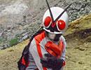 仮面ライダーX 第32話「対決! キングダーク対Xライダー」