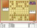 気になる棋譜を見よう1097(小林九段 対 藤井四段)