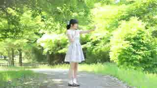 【さつき】どりーみんチュチュ【踊ってみ