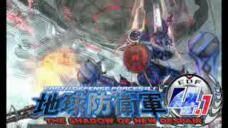 【地球防衛軍4.1】地獄の巨大生物たちと遊んでみたpart10【複数実況】