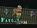 【聖剣伝説3】伝説を紡ぐ選ばれし者達-Part.5-【聖剣伝説COLLECTION】