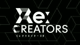 【MAD】Re:CREATORS  - Red fraction