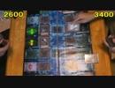 遊戯王で闇のゲームをしてみたVRAINS そ