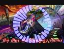 【F-Zero】Big Blue 【Hi-Speedway Remix】