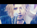 SHIN「just going true side」【OFFICIAL MUSIC VIDEO [Full ver.] 】