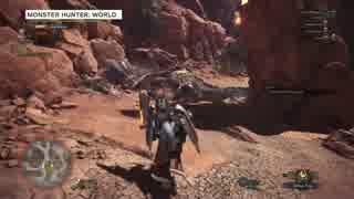 PS4モンスターハンター:ワールド 新マップ『大蟻塚の荒地』実機プレイ