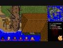 【ウルティマ VII : The Black Gate】を淡々と実況プレイ part37