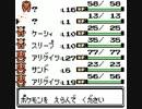 【ポケモン金銀】任意コード実行準備解説動画・改【VCでもでーきたよ!】