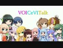 【VOICeVITalk車載】桜お花見ツーリング【VMAX1700】