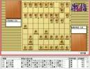 気になる棋譜を見よう1101(菅井七段 対 羽生王位)
