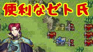 【実況】思考雑魚っぱがやるファイアーエムブレム 聖魔の光石 part15