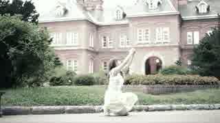 【北海道で】 GIFT 【踊ってみた】 【あ