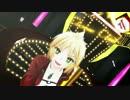 【Fate/MMD】モードレッドで「クラブ=マジェスティ」【FGO】