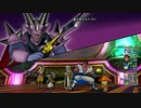 【DQX】バトル・ルネッサンス サポで超強いTA 魔元帥ゼルドラド