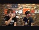 湯毛軍団〜ひと夏のリア充体験〜 part.3