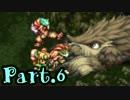 【聖剣伝説3】伝説を紡ぐ選ばれし者達-Part.6-【聖剣伝説COLLECTION】