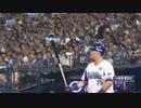 【2017/8/24】対広島戦 8回裏 筒香のタイムリーで同点