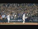 横浜DeNAベイスターズ T-倉本のタイムリーで劇的3試合連続サヨナラ勝ち!