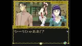 【女性実況】『御神楽少女探偵団』をゆる