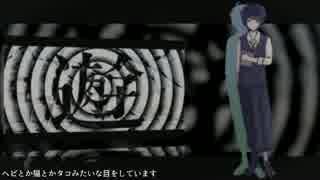 【UTAUカバー】うみたがり【音霧リュウ/UT