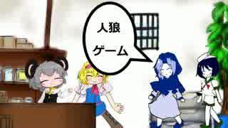 人狼ゲームをするNYN姉貴.mp4