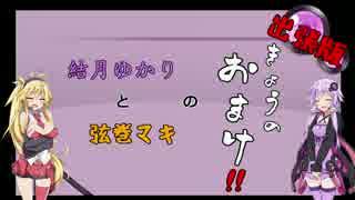 【Hitman:Blood Money】番外 教えて!!ゆか