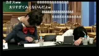 【グリ生】フナン vs T 最終決戦の茶番まとめ
