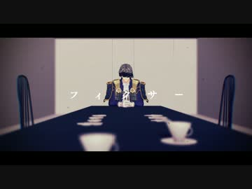 【MMD Touken Ranbu】 Fixer 【Shishuku Hasebe】
