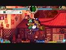 東方深秘録 PS4公式カスタムテーマで流れるBGM