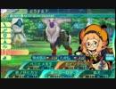 闇と光の世界樹の迷宮5 実況プレイ Part90