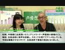 【中尾隆聖×松岡由貴】アフタートーク その1【声優魂!#55】