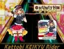 【CHUNITHM STAR】Kattobi KEIKYU Rider【音源】