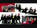 【MMDヒロアカ】A組の子達で威風堂々+オマケ動画