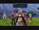 YsⅧ(PS4版)3周目ブロードキャスト編集版22