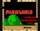 MARIO WORLDexe.(無言・低画質)