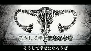 【ニコカラ】うみなおし[[ On vocal ]]