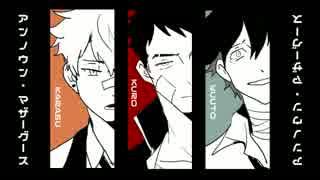 【UTAU3男】アンノウン・マザーグース【カ