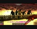 [7Days to Die ]琴葉姉妹のNavezgane紀行α16 第6話
