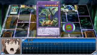 遊戯王GX D・D・C TURN-24【STRANGER IN THE DARK】