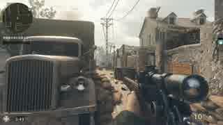 ペリカンのCOD:WW2実況プレイ 4【WAR】